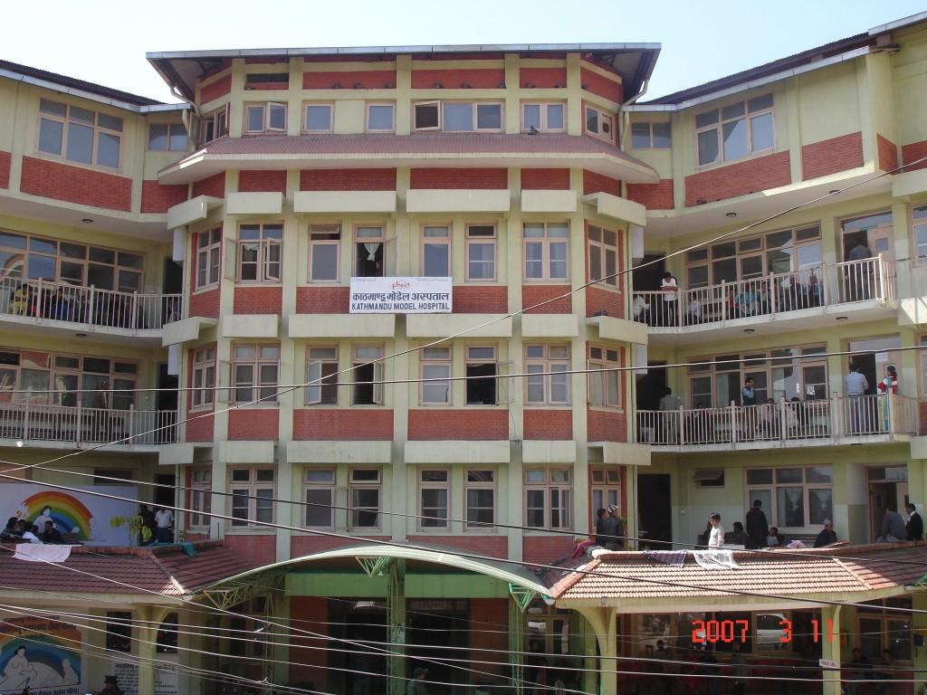 KMH Building