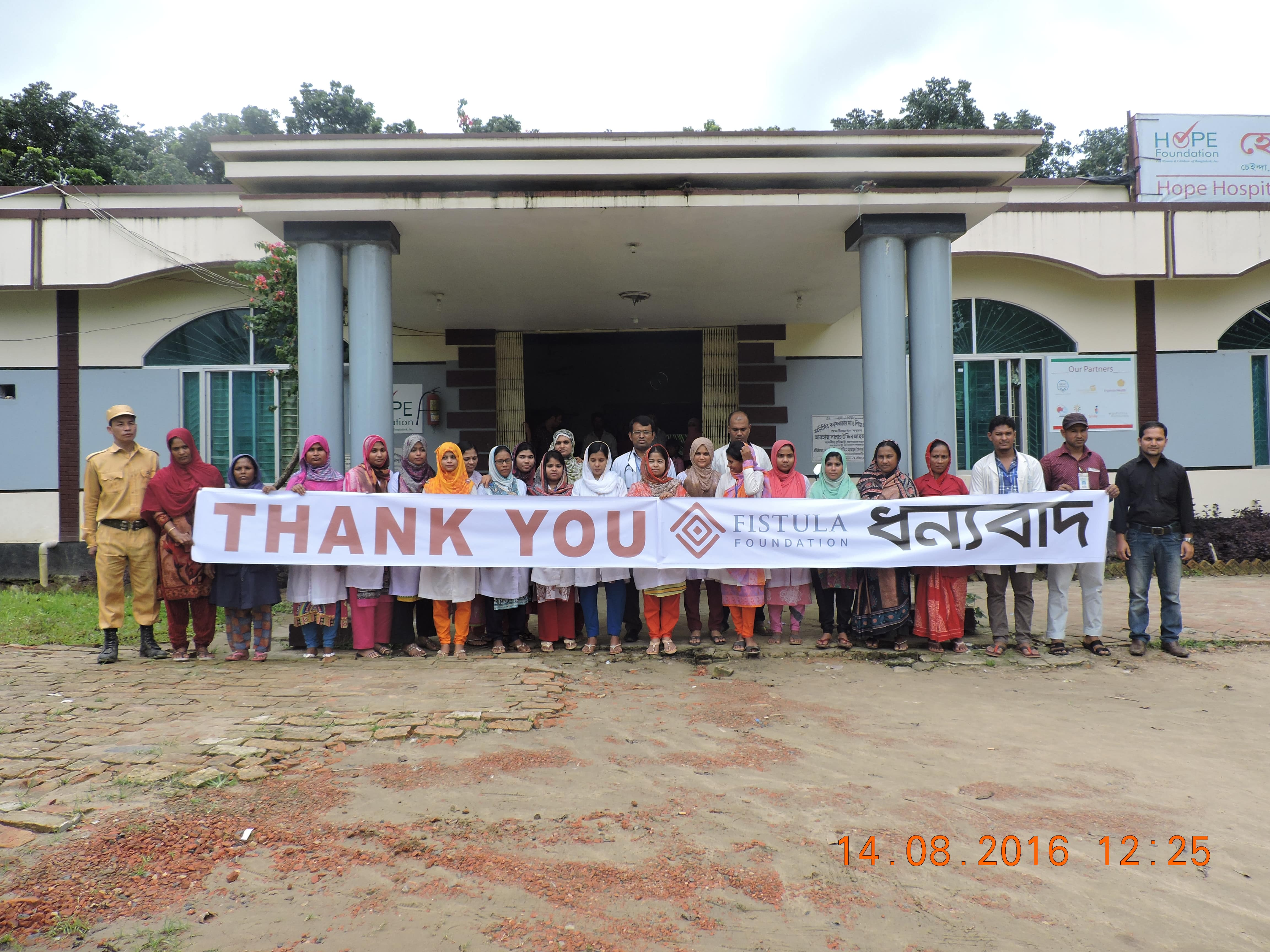 HOPE Bangladesh - Thank you!